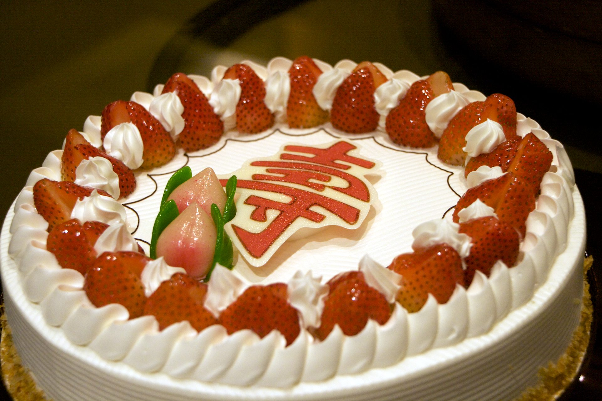 Goose mytravelfoods birthday cake with the chinese character for longevity biocorpaavc Image collections